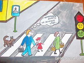 правила дорожного движения к островку безопасности