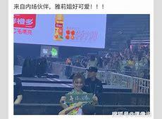 王源告别演唱会,qq音乐,易烊千玺国风造型
