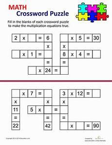 4th grade math worksheet multiplication and division word problems multiplication crossword worksheet education