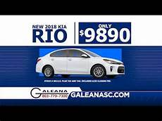 Buy One Kia Get One Free by Galeana Kia On Greystone Buy One Drive Two