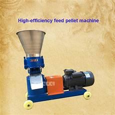 kl 125 multi function feed granulator high efficiency household animal feed food pellet making