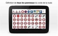 Code De La Route 2018 Permis 233 Cole Apk Free