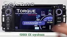 how cars run 2007 chrysler sebring navigation system 2005 2006 2010 chrysler sebring aspen 300c car stereo navigation system with digital tv obd2 dvr
