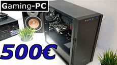 500 550 gaming pc 2018 review test ryzen 3