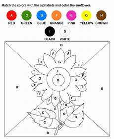 free color by letter worksheets preschool and
