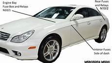 car engine repair manual 2006 mercedes benz cl class security system cls 2006 2011 fuse box panel location diagram cls500 cls550 cls55 cls63 amg mb medic