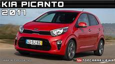2017 kia picanto review rendered price specs release date