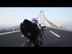 Motorrad Das Schnellste Motorrad Der Welt