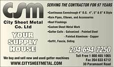 city sheet metal co ltd 30 paramount rd winnipeg mb
