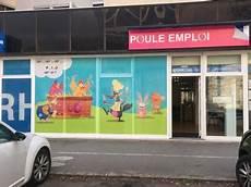 proactive rh dijon dijon proactiverh agence pour l emploi int 233 dijon