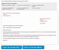 Mod 232 Le Lettre De R 233 Siliation Assurance Auto