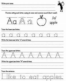 handwriting worksheets free 21619 printable handwriting worksheets sight words reading writing spelling worksheets