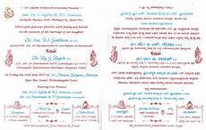 invitation card format in kannada kannada wedding card template 2