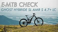 e mtb check ghost hybride sl amr s 4 7 lc