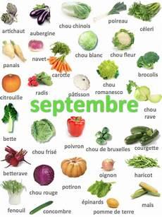 Légumes De Septembre C Est La Rentr 233 E Cuisine Mobile