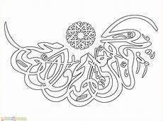 Mewarnai Kaligrafi Assalam Gambar Mewarnai Hd