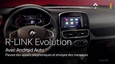 R Link Evolution Android Auto Fra