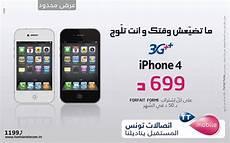 iphone 4 le prix offres iphone 4 16 g et samsung nexus chez