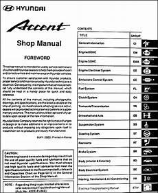 free online auto service manuals 2007 hyundai accent instrument cluster 2004 hyundai accent repair shop manual original