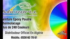 peinture poudré peinture poudre epoxy algerie