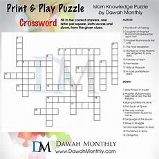 arabic puzzle worksheets 19868 islam crossword puzzle islam for islamic studies ramadan activities
