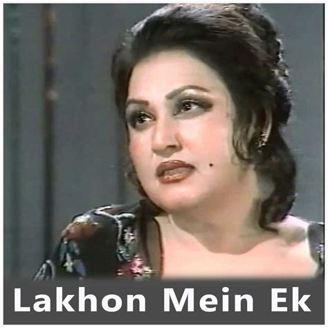 Pakistani Song Mp3