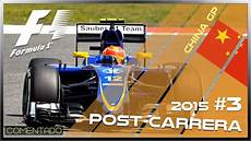 Formula 1 2015 China Gp Post By Adrianf1esp