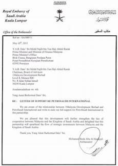 lss jho low prince turki and najib photos sarawak report confirms petrosaudi 1mdb is a g2g