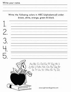 color worksheets sight words reading writing spelling worksheets