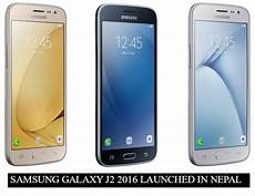 samsung galaxy j2 2016 price specs review in nepal gadgetbyte