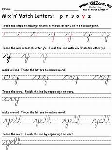 small cursive handwriting worksheets 22067 cursive writing worksheets