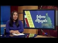 voa tv voa burmese tv news march 31 2018