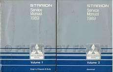 auto repair manual online 1984 mitsubishi starion electronic toll collection 1989 mitsubishi starion repair shop manual original 2 vol set