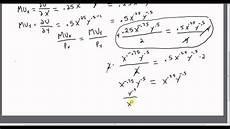 utility maximization with a cobb douglas utility function