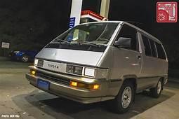 Behold The New JNC Wagon  Japanese Nostalgic Car