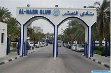 al nasr sports club dubai united arab emirates dinodxbdino