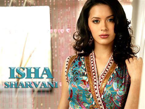 Shahvani