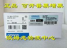 12f675 adc exle 1pc for new nx cif210 dhl or ems ebay