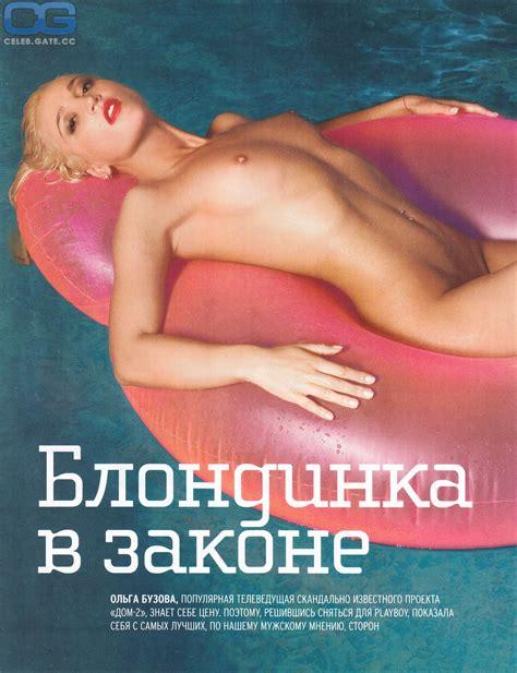 Olga Buzova Nude