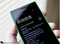 lumia emerald 191 el nuevo windows phone de microsoft
