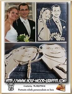 Id 233 E Cadeau Noces De Bois 5 Ans De Mariage Cadeaux De