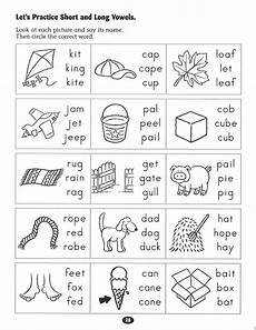 let s practice short and long vowels worksheet rockin