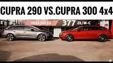 seat cupra st 300 4drive 2017 seat cupra st 300 4drive 4x4 vs 2016 cupra st