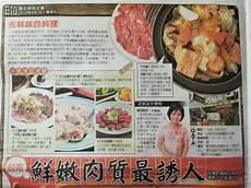 taiwan beef dumpling traditional taiwan beef soup