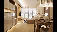 grand design ltd deco design ltd 室內設計示範 grand yoho