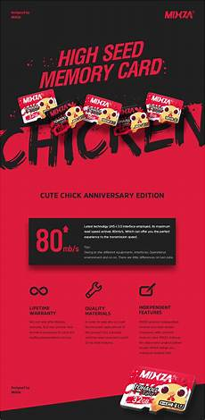 Mixza Year Rooster Limited Edition 16gb by Memory Cards Mixza Year Of The Rooster Limited Edition
