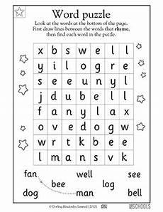 kindergarten preschool reading writing worksheets word puzzle greatschools