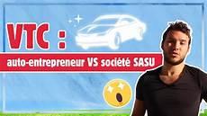Vtc Auto Entrepreneur Vs Soci 233 T 233 Sasu