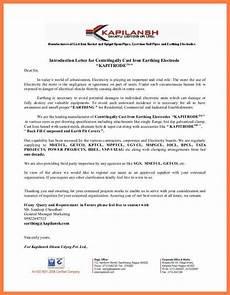 8 company profile letter sle company letterhead