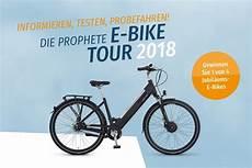 prophete e bike 2018 fahrrad e bike prophete das familienfahrrad